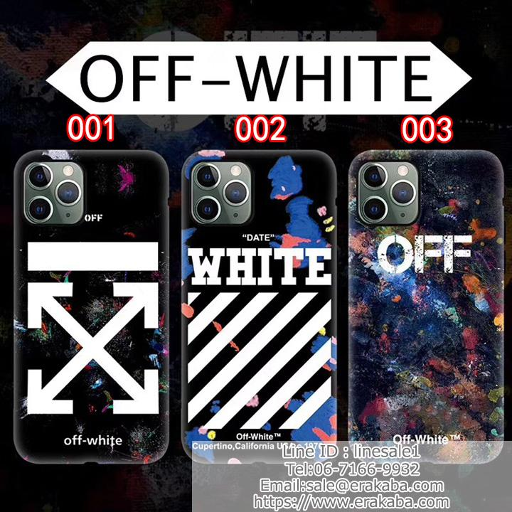 Off white iphone11pro max case